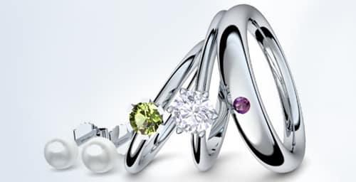 Edles Geschenk für Verliebte nicht nur für den Heiratsantrag